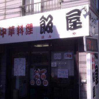 Chinese Restaurant Hanya
