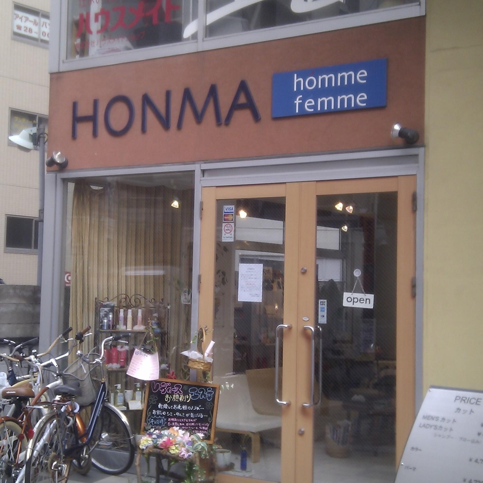 HONMA homme femme