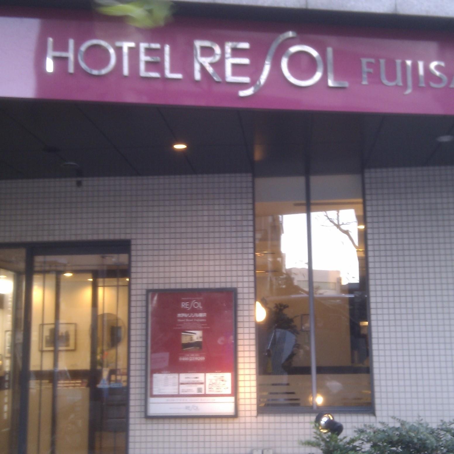 Hotel Resol Fujisawa