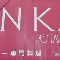Peru Restaurant INKA