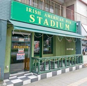 IRISH PUB STADIUM
