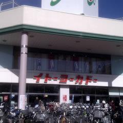Ito Yokado Oofuna