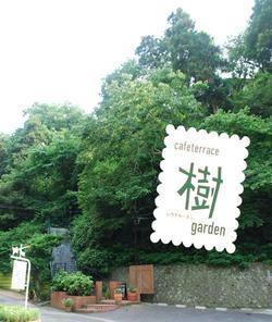 Itsuki Garden
