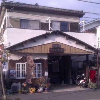 Izakaya Murasaki
