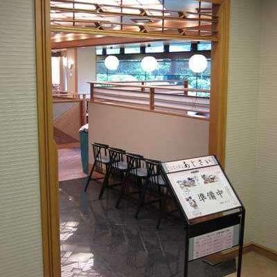 Japanese Restaurant Ajisai