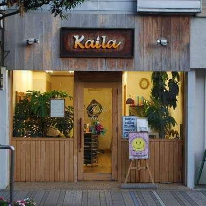 Kaila Hair