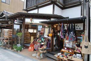 Kamakura Fuji Shoukai