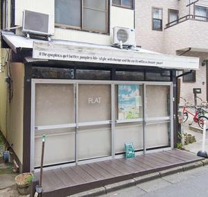 Kamakura Gallery FLAT