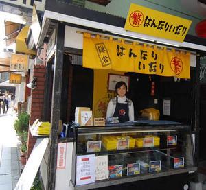 Kamakura HanariInari