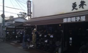 Kamakura Hats