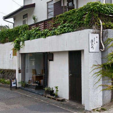 Kamakura Hatano