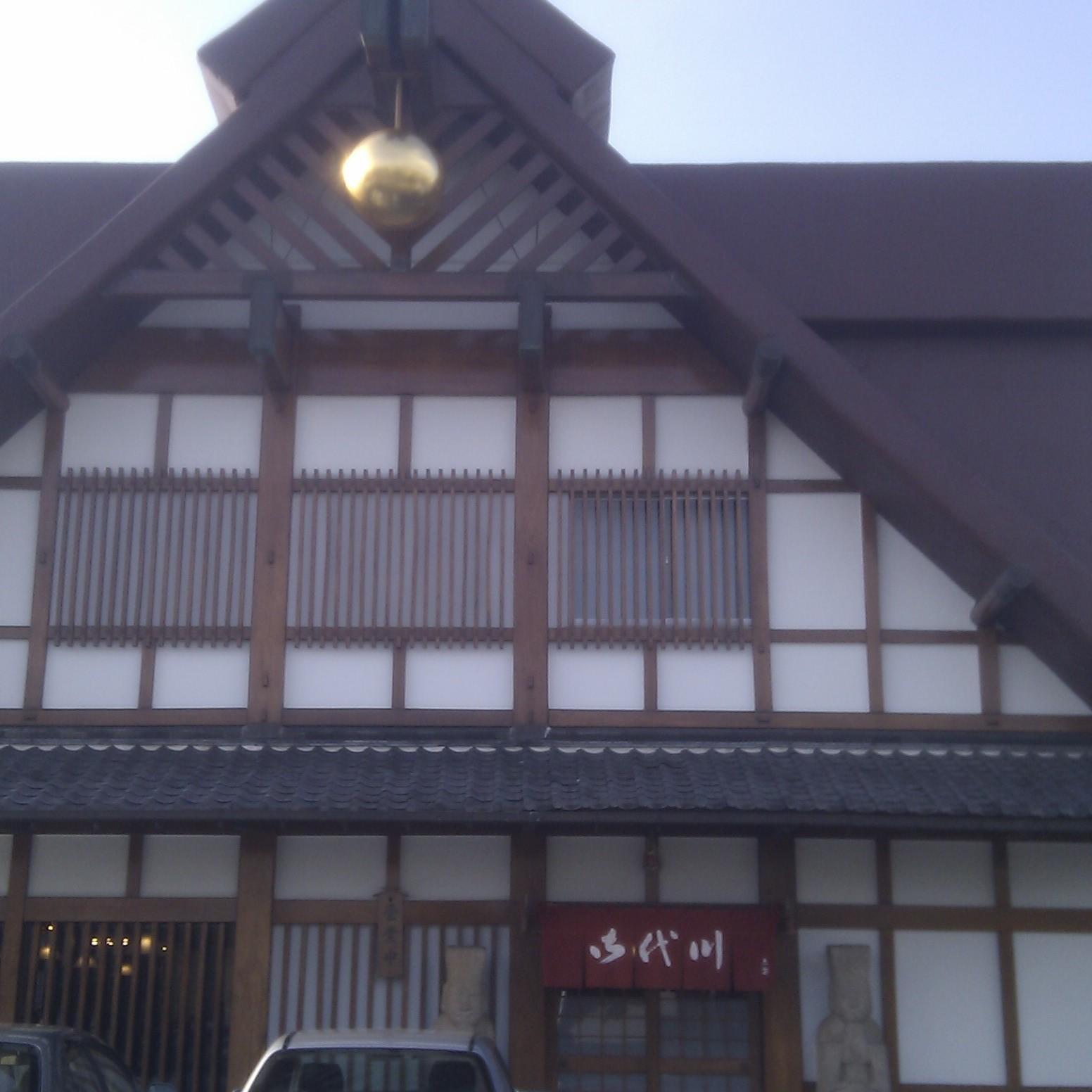 Kamakura Miyokawa