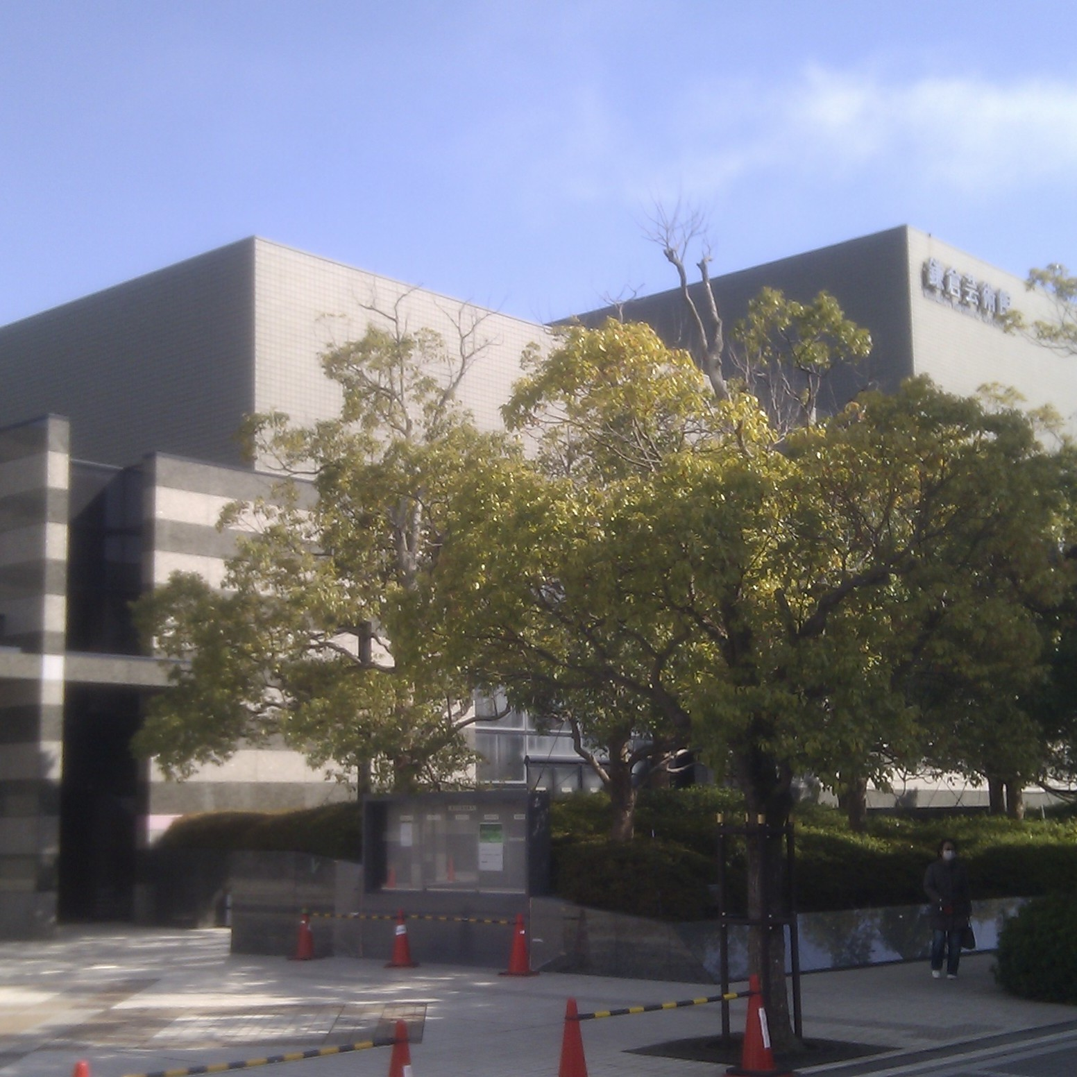 Kamakura Art Center