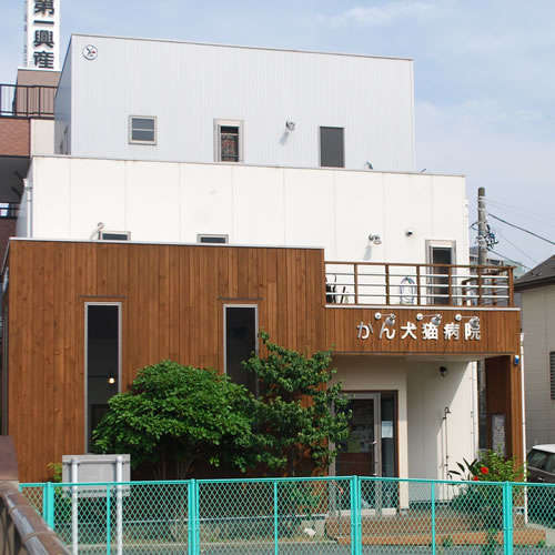 Kan Veterinary Clinic