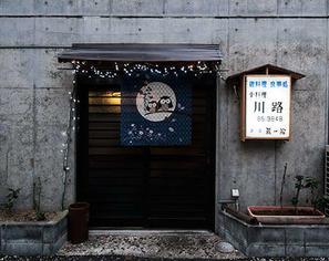 Kawaji