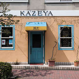 Kazeya