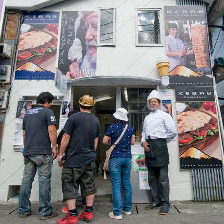 Kebab Kamakura