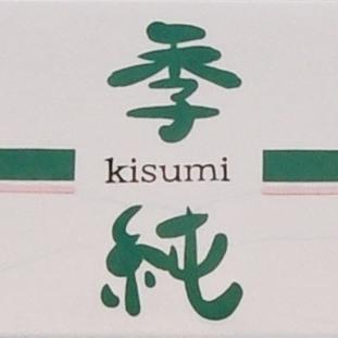 Kisumi