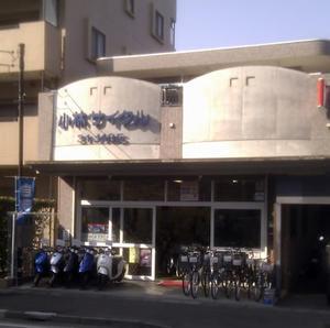 Kobayashi Cycle