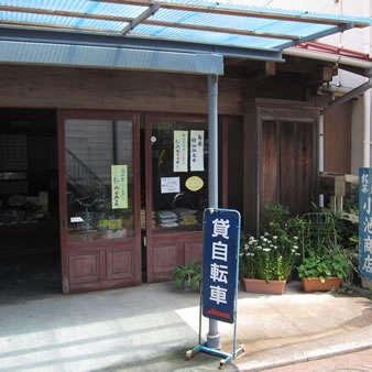 Koike Shoten