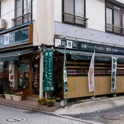 Kutsusenka Kamakura