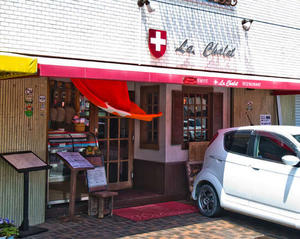 Swiss Restaurant La Chalet