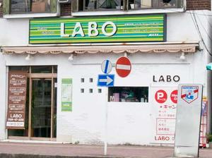 LABO MAX's CHOUGO