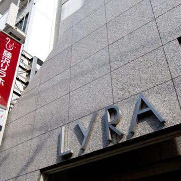 Lyra Hall