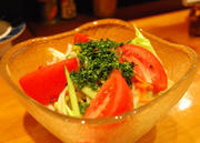 Manbo Salad!