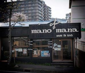 ManoMana