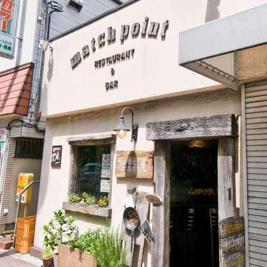 match point zushi