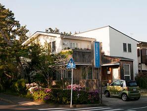 Matsugaoka Clinic