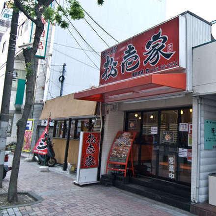 Matsuichiya