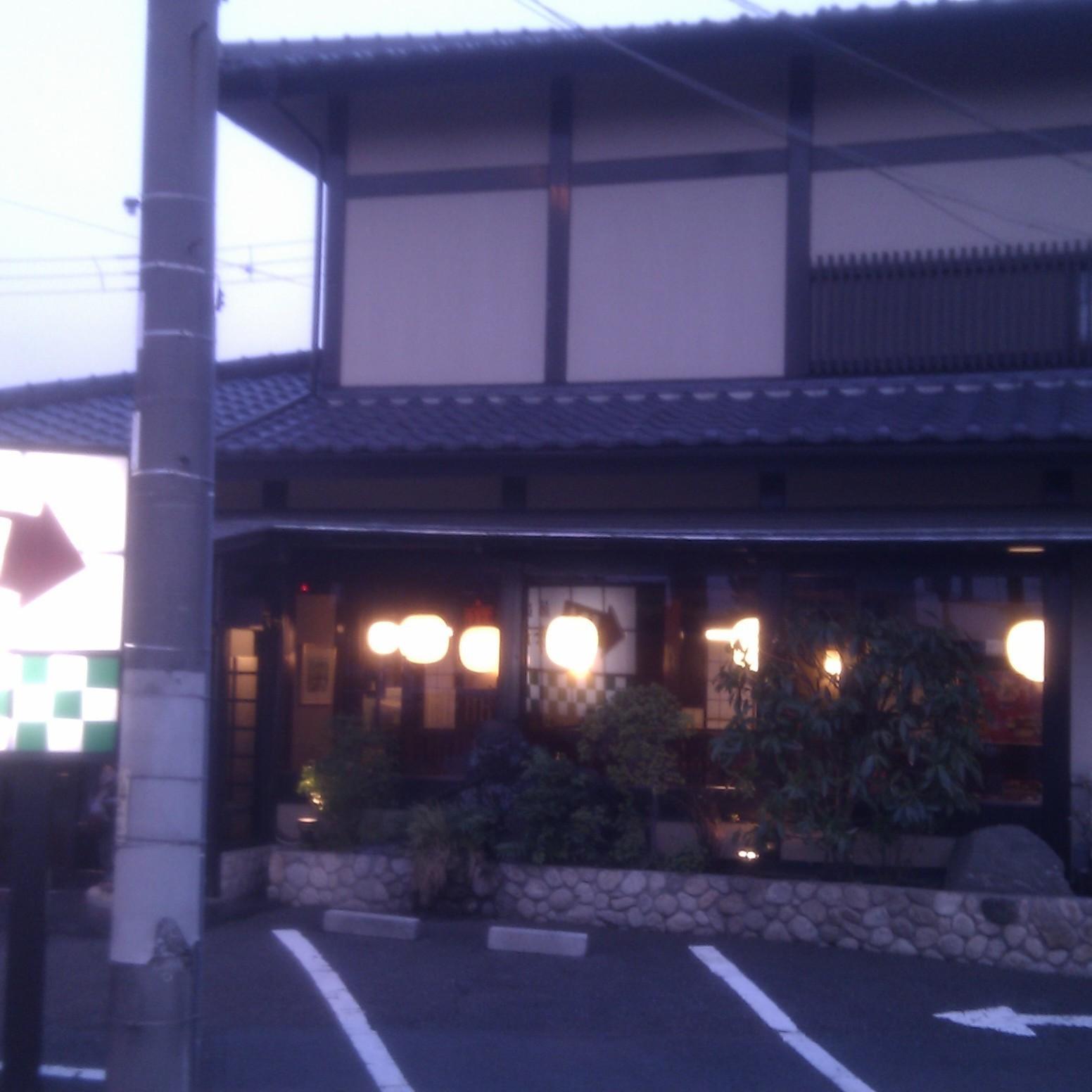 Minemoto Fujisawa