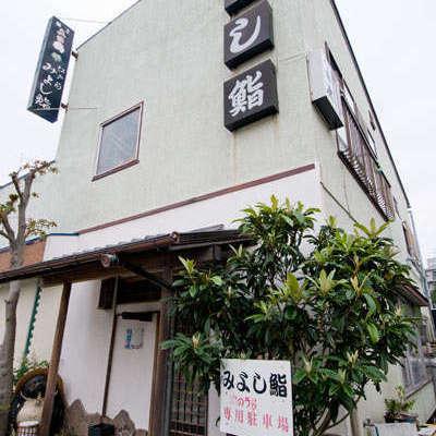 Miyoshi Sushi