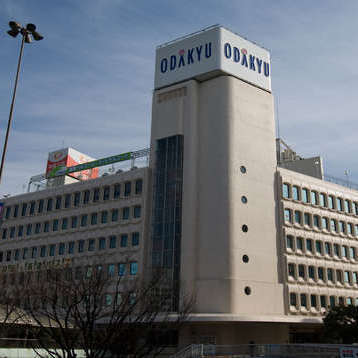 ODAKYU DEPARTMENT STORE