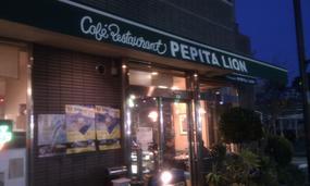 Pepita Lion