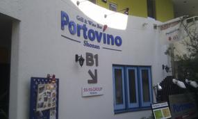 Portovino