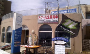Pure Sports Club