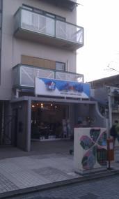 Radio Shonan