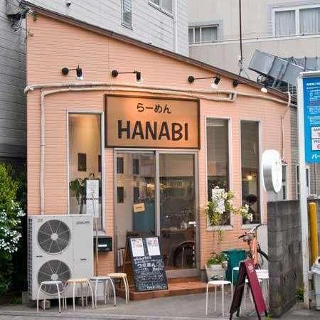 Ramen HANABI