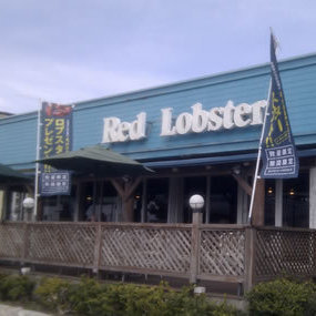 Red Lobster Enoshima