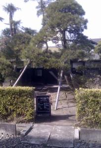 Restaurant Watabe