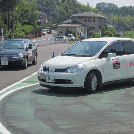 Sakura Driving School