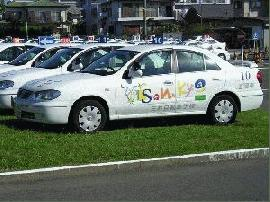 Sankyo Driving School