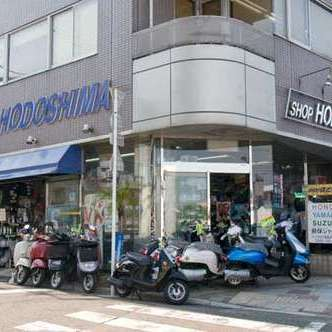 Hodoshima Scooters