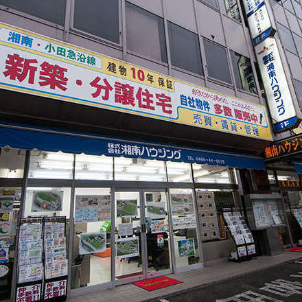 SHONAN HOUSING MAIN OFFICE