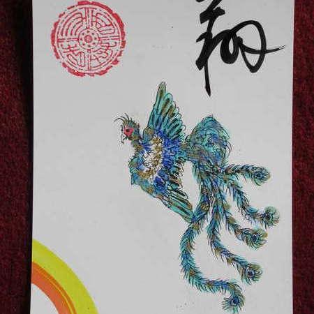 Shouen Calligraphy Society