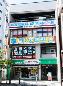 Showa Pharmacy