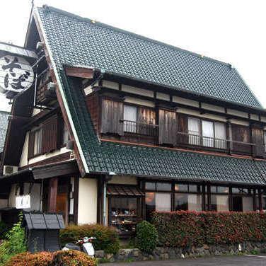 Soba Nagoya